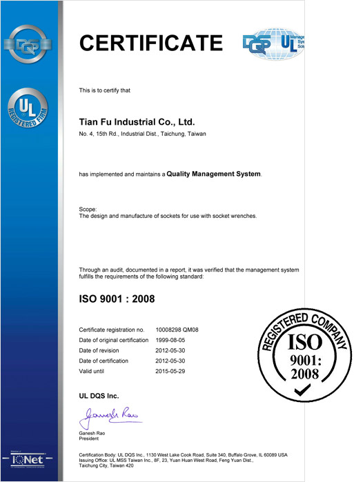 Iso 9001 Certified Manufacturing Facility Genius Tools