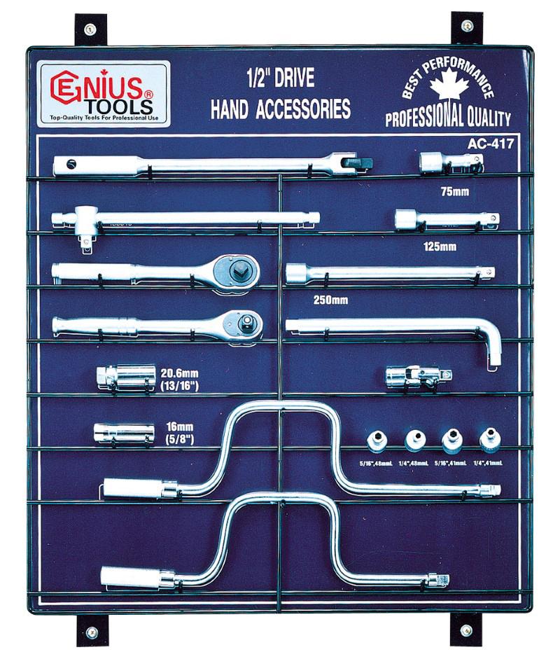 17 Piece 1/2″ Dr. Hand Socket Accessory Display Board